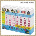 Yahoo!Online Shop 海風USJ 公式 ミニオン ブロックカレンダー お土産 グッズ