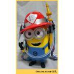 Yahoo!Online Shop 海風USJ 公式 ミニオン ドリンクボトル 消防士ミニオン お土産 グッズ