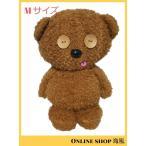 Yahoo!Online Shop 海風USJ  ミニオン ぬいぐるみ ティム Mサイズ お土産 グッズ ユニバ 公式