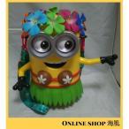 Yahoo!Online Shop 海風USJ 公式 ポップコーンバケツ フラダンスミニオン お土産 グッズ