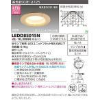 東芝ライテック LEDユニットフラット形 高気密SGI形和風ダウンライト 100W 埋込穴125 ランプ別売
