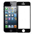 Lakko Apple iPhone SE / iPhone5S / iPhone5C / iPhone5 強化ガラスフィルム 全面 液晶保護 黒