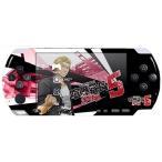 喧嘩番長5 スキンシール PSP2000 04