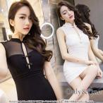 チャイナドレス チャイナ服 コスプレ 衣装 ホワイト ブラック ミニ(全2色)(cen)