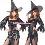 ショッピングコスプレ ハロウィン 魔女 コスチューム コスプレ衣装 とんがり帽子 Sexy(maj)