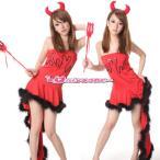 ショッピング ハロウィン デビル 悪魔 コスチューム コスプレ衣装 バックロングフレア(akk)