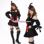 ショッピングハロウィン ハロウィン 女海賊風 コスチューム コスプレ衣装 エロカッコイイ(cetc)