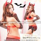 ショッピングコスプレ ハロウィン デビル 悪魔 コスチューム コスプレ衣装 Sexyメッシュ(akk)