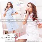 ショッピングコスプレ ナース服 コスプレ コスチューム 看護婦 衣装 白衣の天使 まるで本物 全3色 SML(nas)