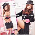 ショッピング ハロウィンコスチューム コスプレ衣装 SEXYマジシャン風(帽子付き)(cetc)