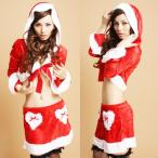 ショッピングコスプレ サンタ コスプレ コスチューム フード付きかわいいクリスマス(snt)