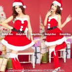 サンタ コスプレ クリスマス サンタクロース コスチューム レースアップ フレアワンピースS/M/L