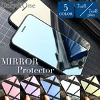 iPhoneケース iPhone7 iPhone7plus 液晶保護フィルム 鏡面 ミラー ガラスフィルム 保護シール 画面フィルム(全5色)(ipn)