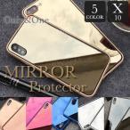 iPhoneケース iPhoneX iPhone10 液晶保護フィルム 鏡面 ミラー プロテクター ガラスフィルム シール フレーム付き(全5色)(ipn)[shs]