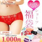 ショッピングショーツ ショーツセット レディース 1000円ポッキリ 送料無料 ショーツ10枚/福袋(fuk)
