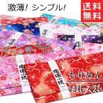 札入れ ちりめん 薄い 小銭入れなし 長財布 日本製 和雑貨 かわいい 激安 送料無料
