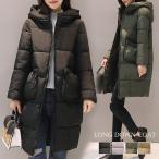 ダウンコート レディース ロングコート フード付きコート 軽い 暖かい コート(メ便不可)