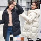 ダウンコート レディース ダウンジャケット  軽い 暖かい 中綿 コート 冬(メ便不可)