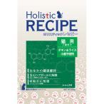 ホリスティックレセピー Holistic RECIPE 猫用 チキン&ライス(幼猫用・成猫用 7歳まで)15kg