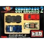 スーパーカーセット2(4台セット) 「トミカ 名車ミュージアム」