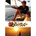 新グレートジャーニー 日本人の来た道-北方ルート編-  DVD