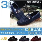 onlyotory_shoes25