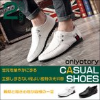 onlyotory_shoes72
