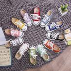 キャンバス靴 親子 お揃い ズック靴 子供靴 スニーカー 布 ズック靴 シンプル ジュニア 女の子 男の子 ママ キッズローカットスニーカー キャンパス生地 可愛い
