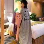 パジャマ レディース 冬 裏起毛ワンピース部屋着 綿 かわいい ナイトガウン キャミソール 寝巻き  上品 おしゃれ 女性 秋物 冬