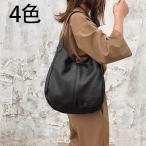 トートバッグ レディース バッグ ハンドバッグ 4color マザーバッグ 大容量 カジュアル 手提げ 肩掛け 鞄 かばん シンプル フォーマル 卒業式 入学式 入園式