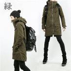 モッズコート メンズ ロング モッズ コート コーデ 大きいサイズ アウター メンズ 着こなし メンズ ファッション ミリタリー コート