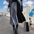 スカート ロング レディース 秋冬 プリーツスカート ベロア 配色スカート 大人可愛い ハイウエスト ボトムス Aラインスカート ロングスカート おしゃれ 30代40代
