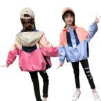 キッズ アウター 女の子 ジャケット 女の子 子供服 春秋 パーカージャケット 運動風 ブルゾン アウター フード付き キッズ