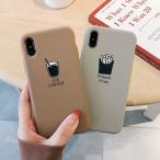 iphone11 ケース 韓国 コーヒー ポテト シンプルデザイン かわいい 個性的おしゃれ iPhoneSE2 iPhone7 iPhone8 iphoneX iphoneXs iPhoneXR 11Pro
