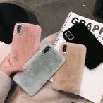 iphone11 ケース 韓国 シンプル モコモコ ファー ケース シンプルおしゃれ iPhoneSE2 iPhone7 iPhone8 iphoneX iphoneXs iPhoneXR xsmax 11pro