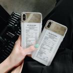 iphone11 ケース 韓国 シンプル レシートデザインミラー クリア 透明 シンプルおしゃれ iPhoneSE2 iPhone7 iPhone8 iphoneX iphoneXs iPhoneXR xsmax 11pro