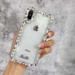 iphone11 ケース 韓国 TPU フチビジュー大人クリアケース 透明 クリア キラキラ SE2 7 8 X Xs XR 11Pro 12 12mini 12pro 12promax