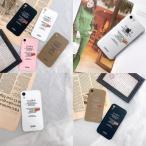 iphone12 携帯 スマホ ケース 韓国 シンプル ランドリー 洗濯 タグ クリア 透明 カバー iPhone SE2 7 X XR 11 12mini 12promax Galaxy ギャラクシー S9 S10 S20