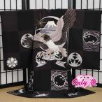 お宮参り レンタル 着物 男の子(初着 産着 のしめ)ポリエステル JAPAN STYLE 黒 0-511MR
