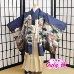 七五三 袴 男の子 着物 レンタル 5歳 袴セット 子供 紺 04-601IM