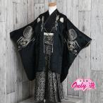 七五三 袴 ひさかたろまん 男の子 着物 レンタル 5歳 袴セット 子供 羽織 黒 龍 04-628IM