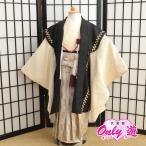 七五三 袴 男の子 着物 レンタル 5歳 袴セット 子供 羽織 05-548OI