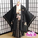 七五三 袴 ひさかたろまん 男の子 着物 レンタル 5歳 袴セット 子供 羽織 黒×クリーム 馬 05-564MR