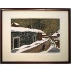 高木志朗 「雪の農村風景」 木版