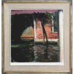トレンツ・リャド 「ベニスの運河」 シルクスクリーン