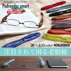 Ϸ��� ���˥����饹 �ݥåɥ�������ޡ��� Podreader smart  ��10�� ��ǥ����饹 ���ä����� ������ ������� ������ ������������Ź ������Բ�