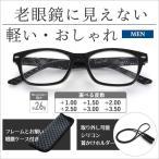 老眼鏡 名古屋眼鏡 ライブラリーコンパクト 5086 老眼