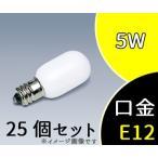 小丸電球 ホワイト F110V5W1CT (F110V5W1CT) 25個セット 日立