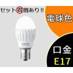 LDA7L-G-E17/DS [電球色相当]