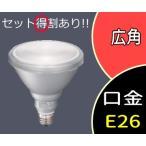 LED電球 ビーム電球タイプ E26口金 電球色相当 CRF110V125W代替 LDR14L-W/150C (LDR14LW150C) 日立